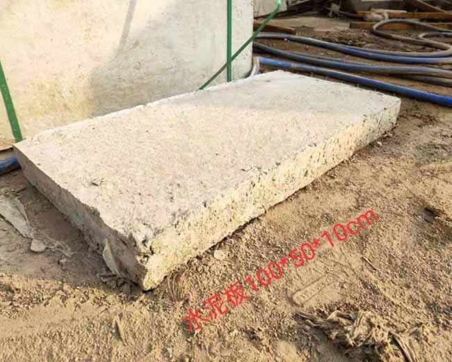水泥板(100x50x10cm)